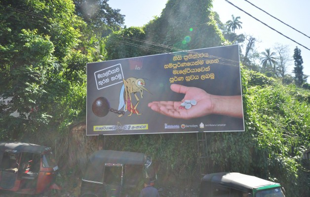 Malaria billboard in Sri Lanka