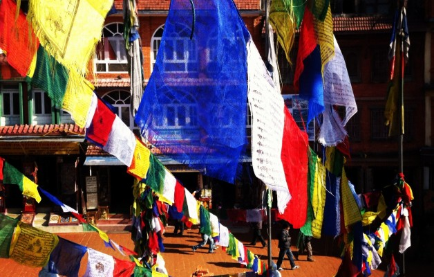Prayer flags at Boudhanath Stupa kathmandu nepal