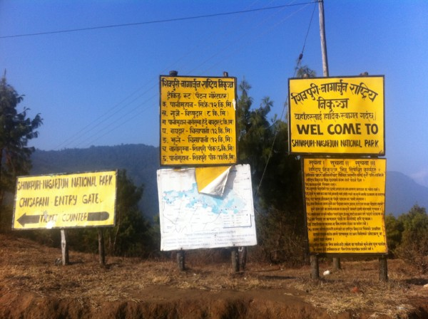 National Park Entry Gate in Chisapani for Shivapuri-Nagarjun National Park