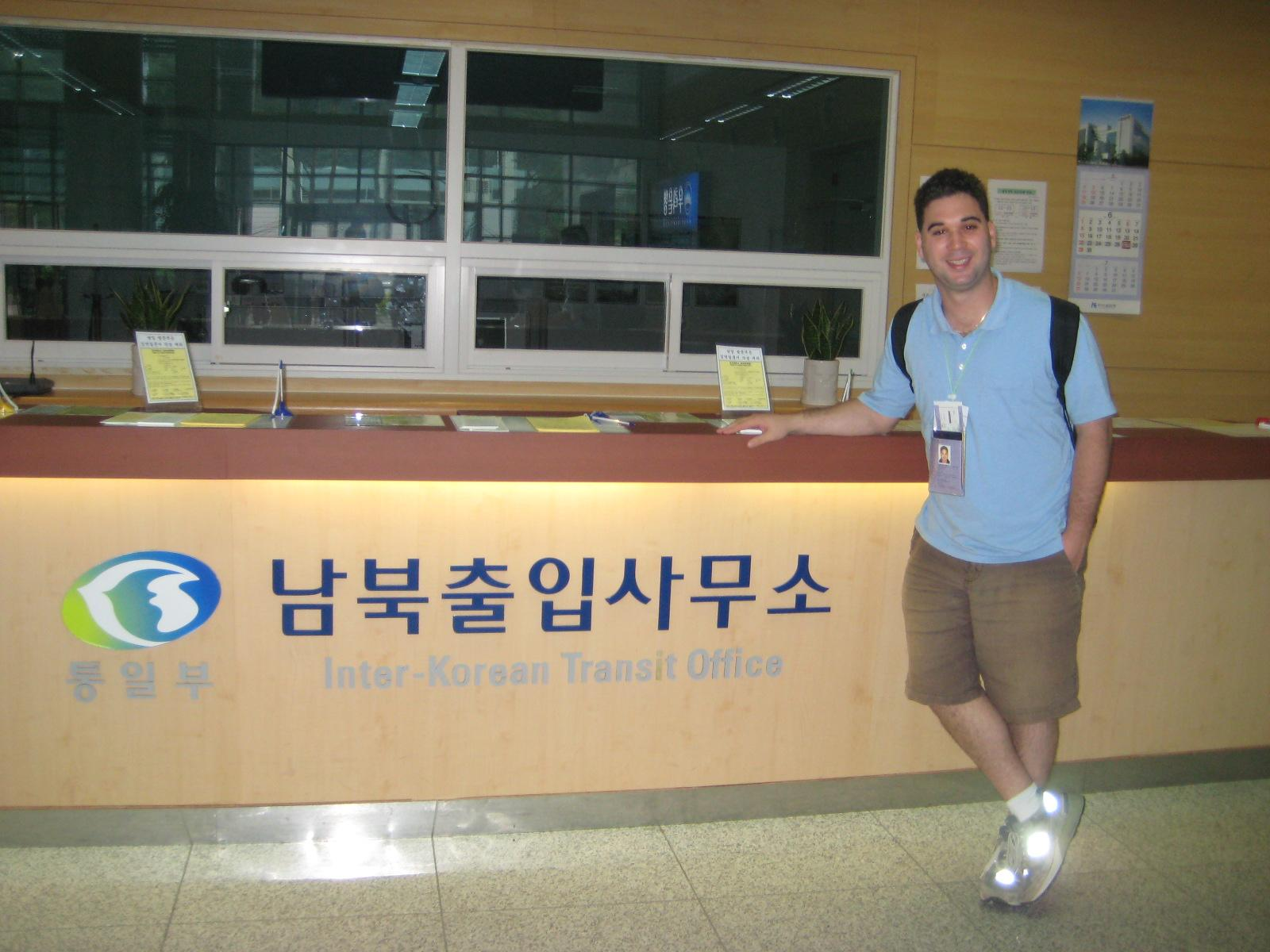 "Here's something you probably didn't know exists.  The ""Inter-Korean Transit Office"".  A government department of South Korea that specifically handles dealing with the North.  Don't worry, they hate their jobs."