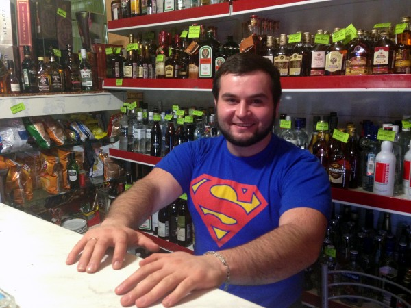 Bar tender? Superman? What's the difference, really?